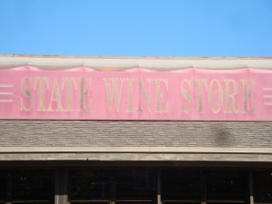 State Wine Store (but don't judge a book by its cover)