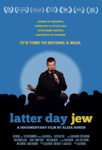 Latter Day Jew a 2019 NVFF film